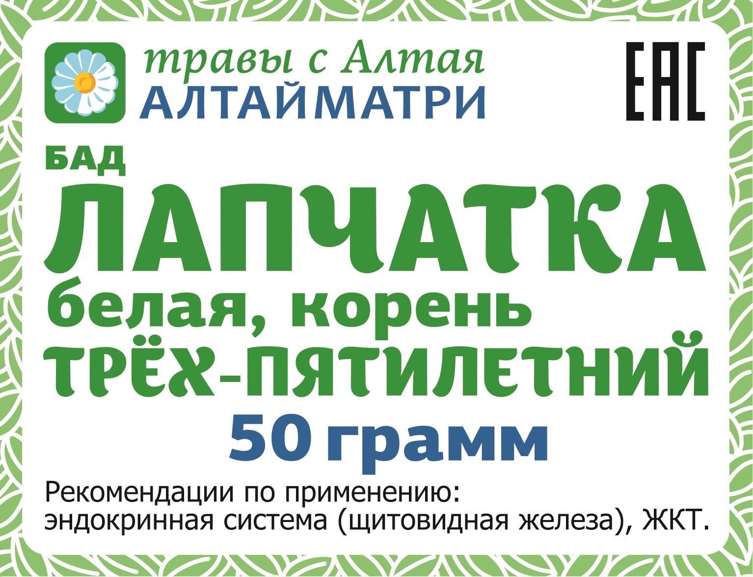 lapchantka